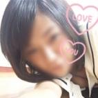 さくら|本物制服!!福岡コスプレ専門店りぼん - 福岡市・博多風俗