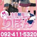 福岡コスプレ専門店りぼんさんの写真