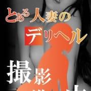 「スレンダーなボディラインから溢れる色気♪梅木さん♪」03/13(火) 18:06   とある人妻のデリヘルのお得なニュース