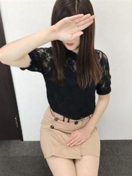 えりな 天真爛漫Eカップ美少女  | AROMA FACE - 福岡市・博多風俗