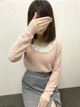 もも 店長オススメ鉄板美少女 | AROMA FACE - 福岡市・博多風俗