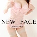 みみ  業界未経験の美少女|AROMA FACE - 福岡市・博多風俗