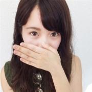 もなか 幼く純粋な雰囲気の美少女|AROMA FACE - 福岡市・博多風俗