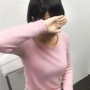 みなみ 業界未経験Gカップ美女|AROMA FACE - 福岡市・博多風俗