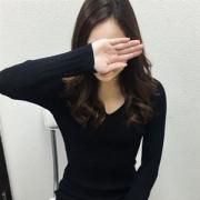りさ 清楚系スレンダー美少女|AROMA FACE - 福岡市・博多風俗