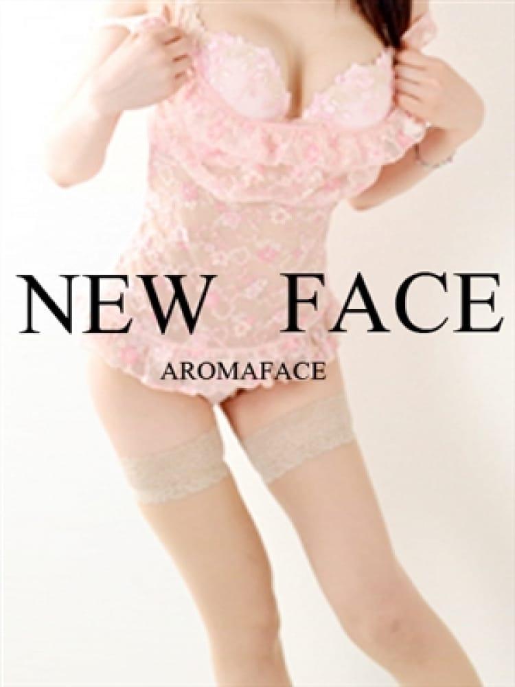 はづき 業界未経験の保育士(AROMA FACE)のプロフ写真3枚目
