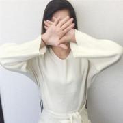 ゆら 3/11体験入店|AROMA FACE - 福岡市・博多風俗
