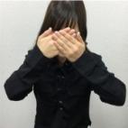 ゆう 4/22体験入店|AROMA FACE - 福岡市・博多風俗