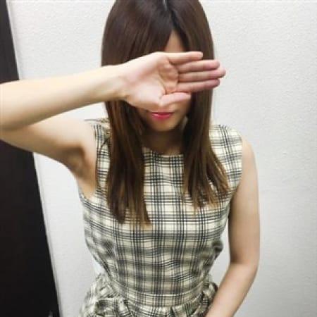 りおな 11/15体験入店