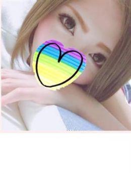 ほのか 可愛い笑顔の癒し系美女 | AROMA FACE - 福岡市・博多風俗
