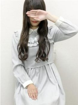 ひな 乃木坂系正統派美少女 | AROMA FACE - 福岡市・博多風俗