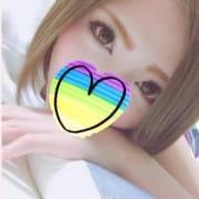 「ほのか☆13日体験入店初日☆」07/14(土) 08:50 | AROMA FACEのお得なニュース