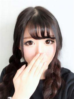 エア | 155(いちごーごー) - 神戸・三宮風俗