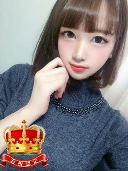 S級ツバキ ☆正に極上の美少女☆ | GLOSS MATSUYAMA - 松山風俗