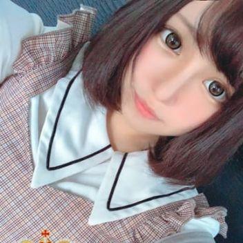 SS級ツカサ☆とびっきり美少女☆ | GLOSS MATSUYAMA - 松山風俗