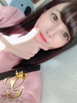 さや☆男ウケ抜群の魅力一杯美女☆ | GLOSS MATSUYAMA - 松山風俗