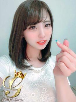 さきな☆正統派の美少女のご奉仕☆ | GLOSS MATSUYAMA - 松山風俗