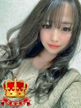 S級看板アルカ☆衝撃の超新星☆ | GLOSS MATSUYAMA - 松山風俗