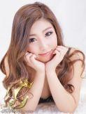 S級体験えみな☆サービス濃厚美女|GLOSS MATSUYAMAでおすすめの女の子