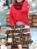 ねね☆激カワの新星♪|GLOSS MATSUYAMAでおすすめの女の子