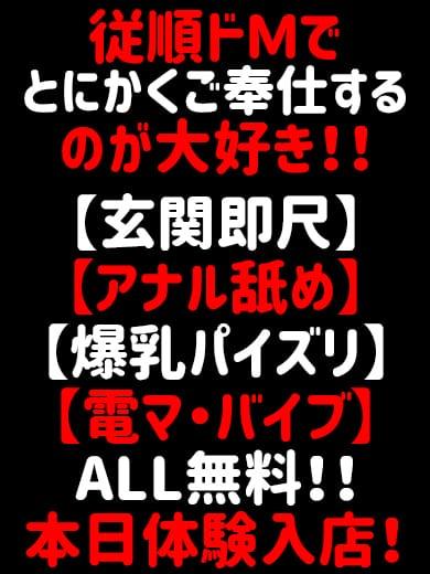 人妻じゅり☆発情Gパイ奥様【壊れるほど犯して欲しい!!】