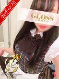新人こはる☆小柄キュートな美少女|GLOSS MATSUYAMAでおすすめの女の子