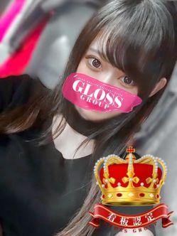 新人さやか☆透明感溢れる美女☆ GLOSS MATSUYAMAでおすすめの女の子