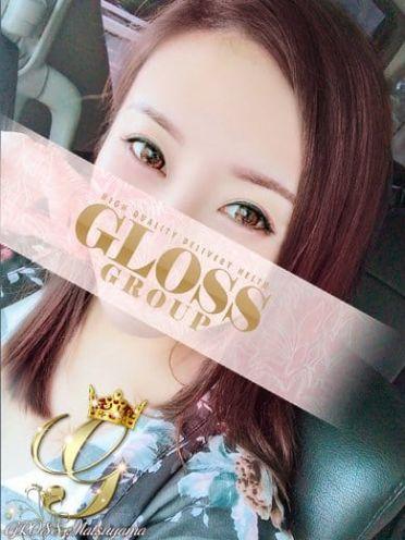 ルミ ☆Fカップ細身エロBODY|GLOSS MATSUYAMA - 松山風俗