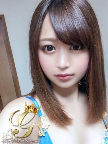 ほたる☆MAXのエロ×美貌☆|GLOSS MATSUYAMA - 松山風俗