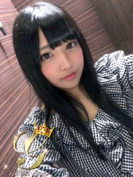 かほ☆エロ可愛いすぎる美少女 | GLOSS MATSUYAMA - 松山風俗