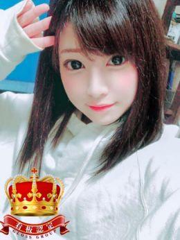 ミユウ☆超S級のGパイ美女 | GLOSS MATSUYAMA - 松山風俗