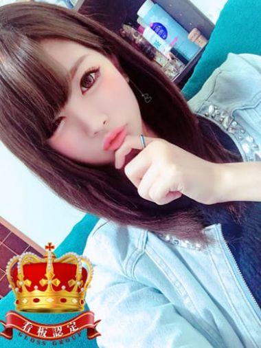 みゆ☆全てが最高の傑作美少女|GLOSS MATSUYAMA - 松山風俗