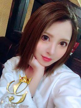 ゆずか☆超整ったS級フェイス | GLOSS MATSUYAMA - 松山風俗