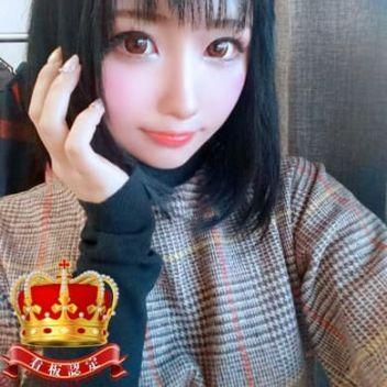 鉄板 あかね☆天下無敵の美少女 | GLOSS MATSUYAMA - 松山風俗