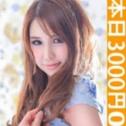 リズ☆超・ド級のエロティック|GLOSS TAKAMATSU - 高松風俗