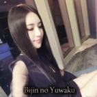 みか|美人の誘惑 - 名古屋風俗