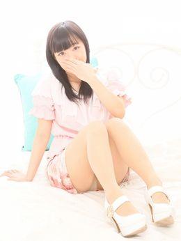 しずく | Lady Generation - 六本木・麻布・赤坂風俗