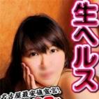 ゆみさんの写真