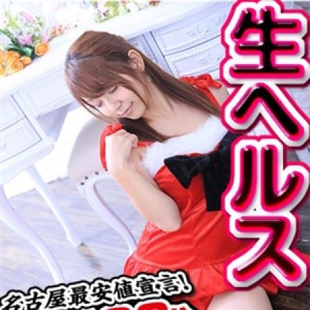 ゆか(プレミア嬢+2000円)
