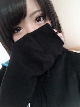 りの♪パンティ持ち帰り無料 | キスコレクション(Kiss・Collection) - 仙台風俗