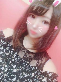 るな | キスコレクション(Kiss・Collection) - 仙台風俗