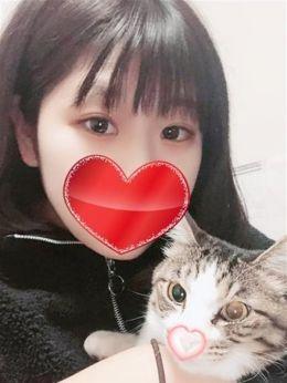 くみ | キスコレクション(Kiss・Collection) - 仙台風俗