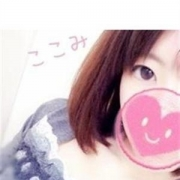 ここみ|キスコレクション(Kiss・Collection) - 仙台風俗