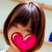 体験入店 体験A|キスコレクション(Kiss・Collection) - 仙台風俗