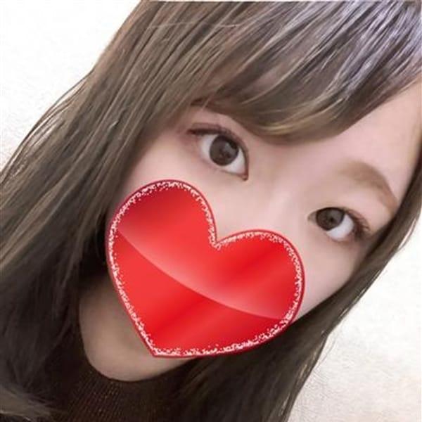 ふうか♪キスが好き【キス大好きな未経験(特にディ】