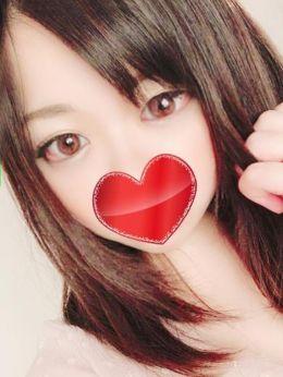 ひな19歳 | キスコレクション(Kiss・Collection) - 仙台風俗