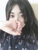 みほ19歳合法ロリ|キスコレクション(Kiss・Collection)でおすすめの女の子