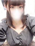 えみ|キスコレクション(Kiss・Collection)でおすすめの女の子