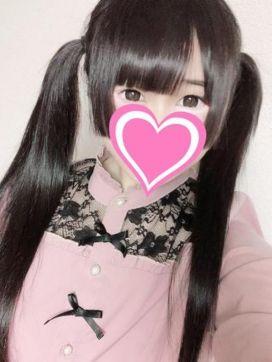 みくる|キスコレクション(Kiss・Collection)で評判の女の子