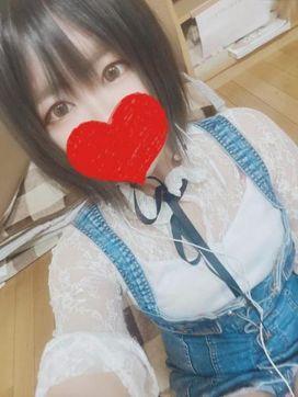 ひろ138㎝|キスコレクション(Kiss・Collection)で評判の女の子